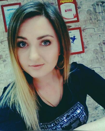 Наталия Лебеденко