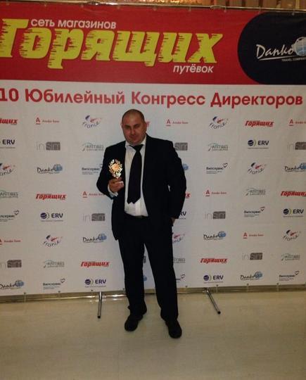 Георгий Погосов