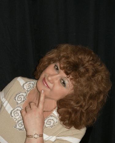 Татьяна Еремина
